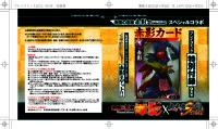 「プレイコミック2013年09月号 付録袋」/秋田書店