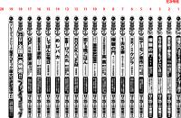 「プレイコミック2014年1月号」左柱/秋田書店