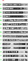 「プレイコミック2014年1月号」下柱/秋田書店