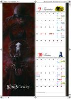 「プレイコミック2014年2月号 優駿の門2014競馬カレンダー」付録P.12=13/秋田書店