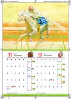 「プレイコミック2014年2月号 優駿の門2014競馬カレンダー」付録P.14=15/秋田書店