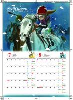 「プレイコミック2014年2月号 優駿の門2014競馬カレンダー」付録P.10=11/秋田書店