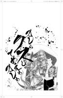 「プレイコミック2014年4月号 本気!名言入りクズ袋&ハシ袋」付録_袋/秋田書店