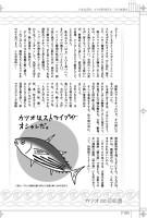 「増刊ゴラク6月号 コラム家飲み」/日本文芸社