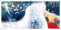 「雪の女王」 ハンス・クリスチャン・アンデルセン (原作), もずねこ (絵) /TOブックス
