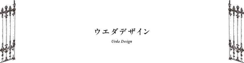 uedadesign